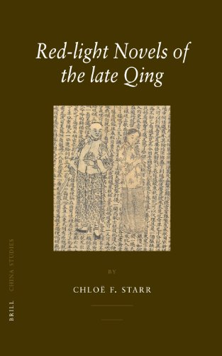 Red-light Novels of the late Qing (China Studies): Chloe F. Starr