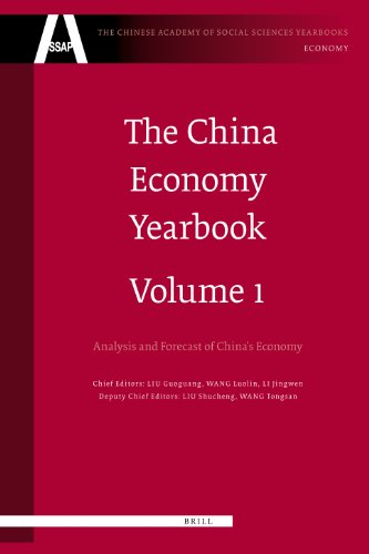 The China Economy Yearbook: Analysis and Forecast of China's Economy (The Chinese Academy of ...