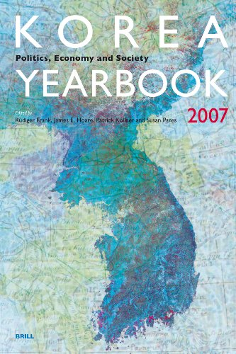 9789004164406: Korea Yearbook, 2007: Politics, Economy and Society