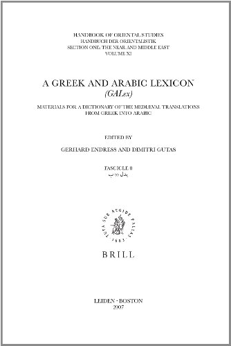 A Greek and Arabic Lexicon (Galex) Fascicle 9, Bdn - Brhn - Endress, Gerhard