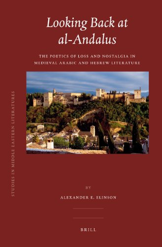 9789004166806: Looking Back at al-Andalus (Brill Studies in Middle Eastern Literatures)
