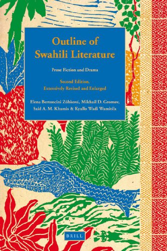 9789004168183: Outline of Swahili Literature: Prose Fiction and Drama