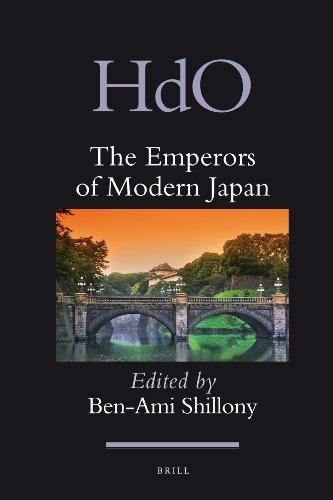 The Emperors of Modern Japan (Hardback)