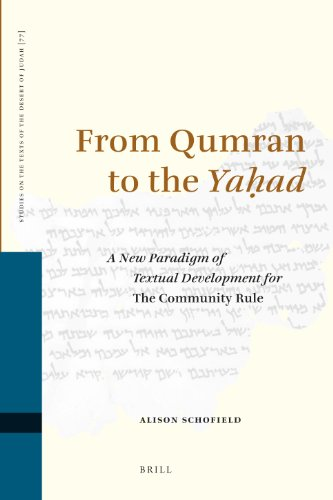 From Qumran to the Yaad (STUDIES ON: Alison Schofield