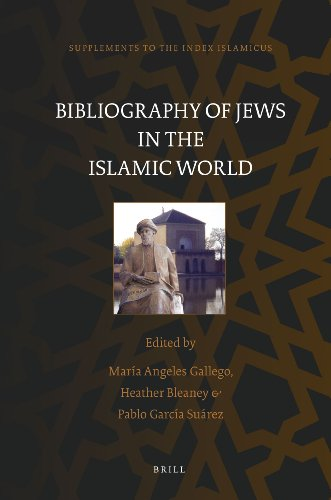 9789004170575: Bibliography of Jews in the Islamic World (Supplements to the Index Islamicus)
