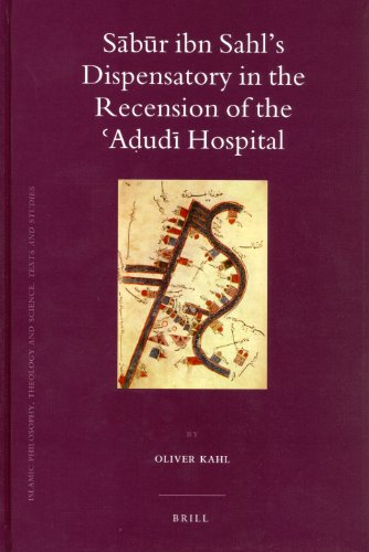 9789004171244: Sābūr Ibn Sahl's Dispensatory in the Recension of the ʿaḍudī Hospital (Islamic Philosophy, Theology and Science. Texts and Studies)
