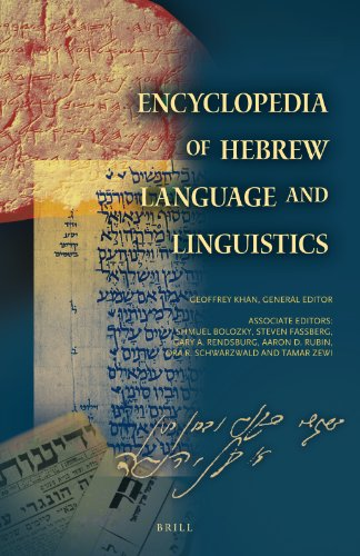 9789004176423: Encyclopedia of Hebrew Language and Linguistics (English and Hebrew Edition)