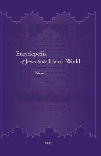 9789004176782: Encyclopedia of Jews in the Islamic World (5 Vols.)