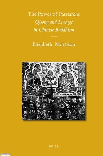 The Power of Patriarchs (Sinica Leidensia): Morrison