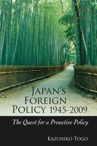 9789004185012: Japan's Foreign Policy, 1945-2009