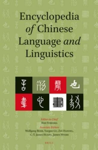 9789004186439: Encyclopedia of Chinese Language and Linguistics