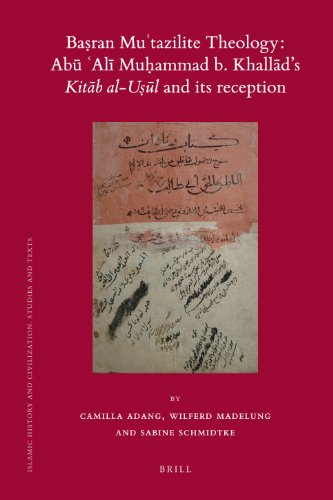 9789004188723: Baran Mutazilite Theology: Ab Al Muammad b. Khallds Kitb al-ul and its reception (Islamic History and Civilization) (Arabic Edition)
