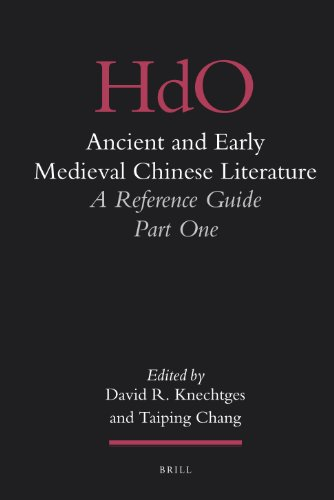9789004191273: Ancient and Early Medieval Chinese Literature (vol.I) (Handbook of Oriental Studies: Section 4 China)