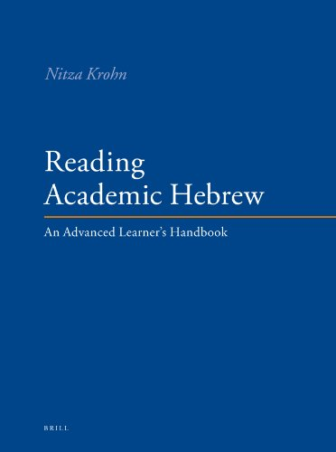 9789004196186: Reading Academic Hebrew: An Advanced Learner's Handbook