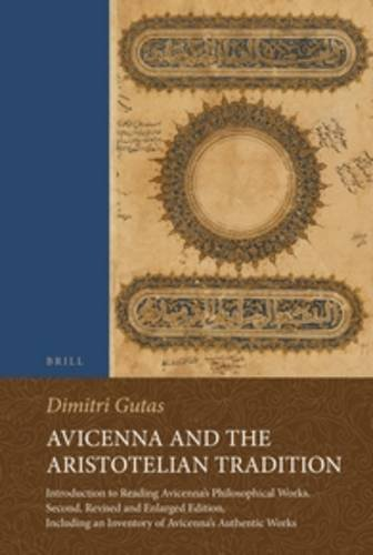9789004201729: Avicenna and the Aristotelian Tradition: Introduction to Reading Avicenna's Philosophical Works