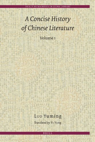 9789004203662: A Concise History of Chinese Literature (2 Volumes)