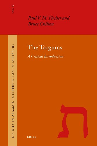 9789004217690: The Targums (Studies in the Aramaic Interpretation of Scripture)