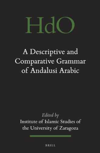 9789004227422: A Descriptive and Comparative Grammar of Andalusi Arabic (Handbook of Oriental Studies: Section 1; The Near and Middle East)
