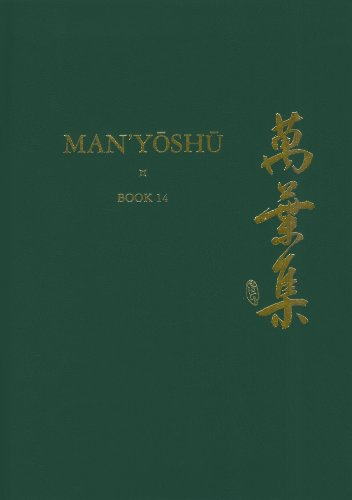9789004233591: Man'yoshu, Book 14: A New English Translation Containing the Original Text, Kana Transliteration, Romanization, Glossing and Commentary (English and Japanese Edition)