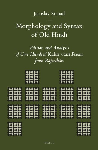 9789004251120: Morphology and Syntax of Old Hind (Brill's Indological Library)