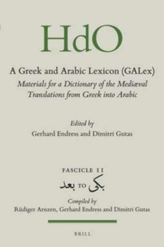 9789004255661: 11: A Greek and Arabic Lexicon (GALex) (Handbook of Oriental Studies: Section 1, The Near and Middle East) (Ancient Greek, Arabic and English Edition)