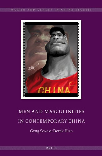 9789004264892: Men and Masculinities in Contemporary China