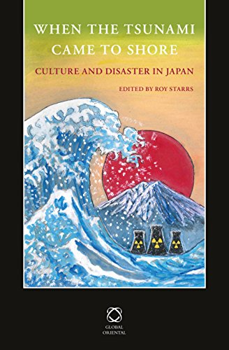 9789004268296: When the Tsunami Came to Shore: Culture and Disaster in Japan