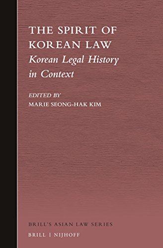 The Spirit of Korean Law: KIM, M.