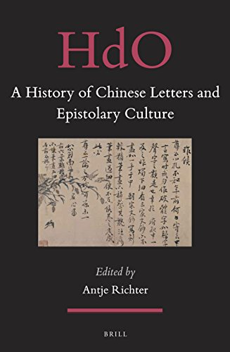 A History of Chinese Letters and Epistolary Culture (Hardback)