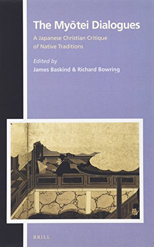 The Myotei Dialogues: A Japanese Christian Critique Of Native Traditions: Baskind, James/ Bowring, ...