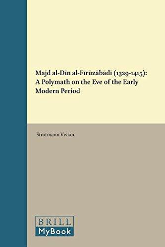 Majd al-Dn al-Frzbd (1329-1415) (Islamic History and Civilization): Strotmann Vivian