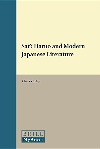 Sato Haruo and Modern Japanese Literature (Hardback): Charles Exley
