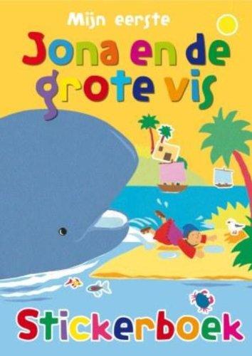 9789026617546: Mijn eerste Jona en de grote vis stickerboek pakket 5 exx