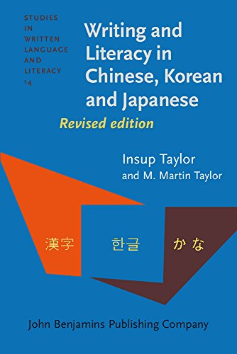 9789027218100: Writing and Literacy in Chinese, Korean and Japanese: Revised edition (Studies in Written Language and Literacy)
