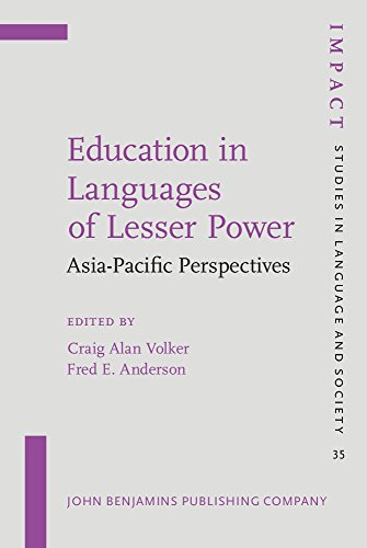Education in Languages of Lesser Power: Fred E. Anderson