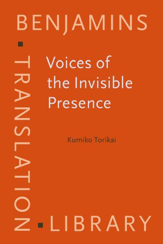 VOICES OF THE INVISIBLE PRESENCE  DIPLOMATIC