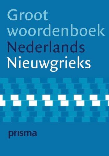 9789027429308: Prisma Groot Woordenboek Nederlands-Nieuwgrieks (Large Dutch-modern Greek Dictionary) (Dutch and Greek Edition)