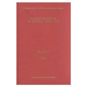 Spanish Yearbook of International Law 1992 (Hardback): Association Espanola de Profesores de ...