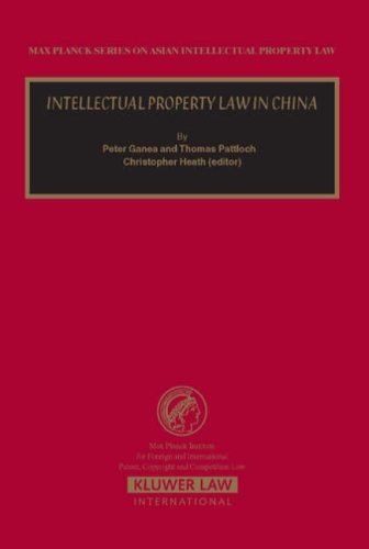 Intellectual Property Law in China (Max Planck Series on Asian Intellectual Property Set)