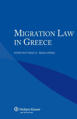 Migration law in Greece.: Magliveras, Konstantinos D.