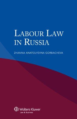 Labour Law in Russia: Gorbacheva, Zhanna Anatolyevna