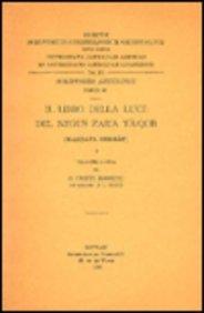9789042902916: Il Libro della Luce del Negus Zar'a Ya'qob (Mashafa Berhan), I. Aeth. 48. (Corpus Scriptorum Christianorum Orientalium)