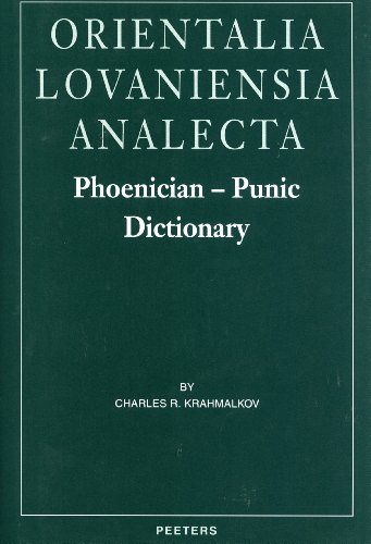 9789042907706: Phoenician-Punic Dictionary (ORIENTALIA LOVANIENSIA ANALECTA)