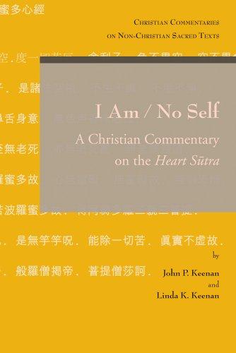 I Am / No Self: A Christian: Linda K. Keenan,