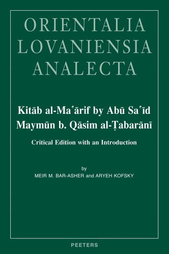 9789042925106: Kitab al-Ma'arif by Abu Sa'id Maymun b. Qasim al-Tabarani: Critical Edition with an Introduction (Orientalia Lovaniensia Analecta)