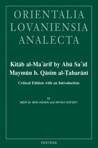 9789042925106: Kitab al-Ma'arif by Abu Sa'id Maymun b. Qasim al-Tabarani: Critical Edition with an Introduction (Orientalia Lovaniensia Analecta)