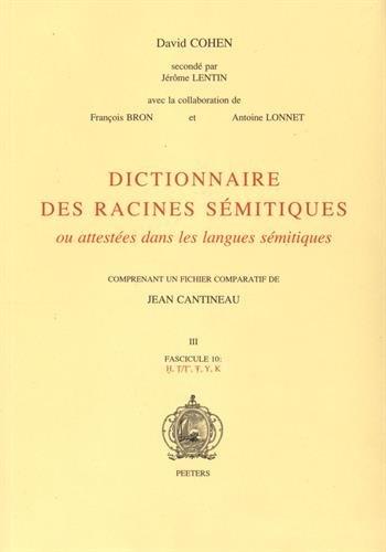 Dictionnaire Des Racines Semitiques U Attestees Dans: Lentin, J.; Bron,