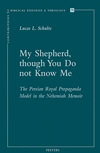 My Shepherd, though You Do not Know Me: Schulte L.L.,