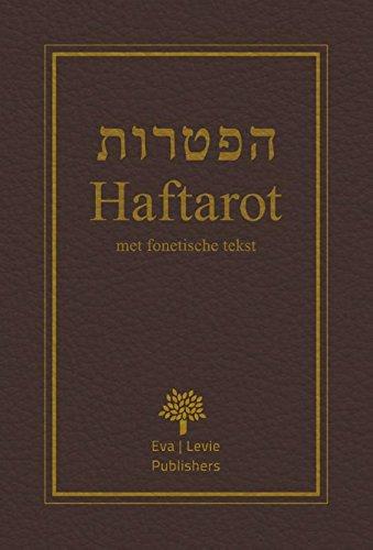 9789051798791: Haftarot: met fonetische tekst