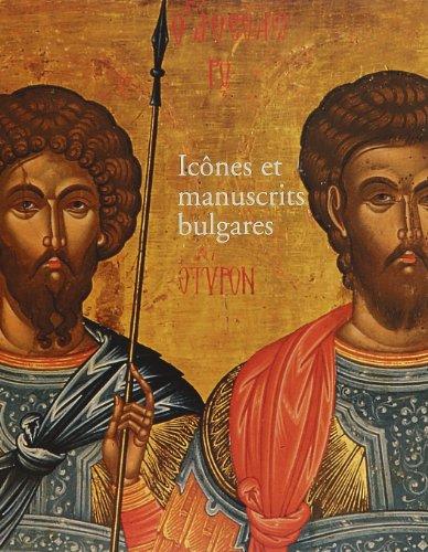 Icônes et manuscrits bulgares. Europalia 2002.: Catalogue d'exposition